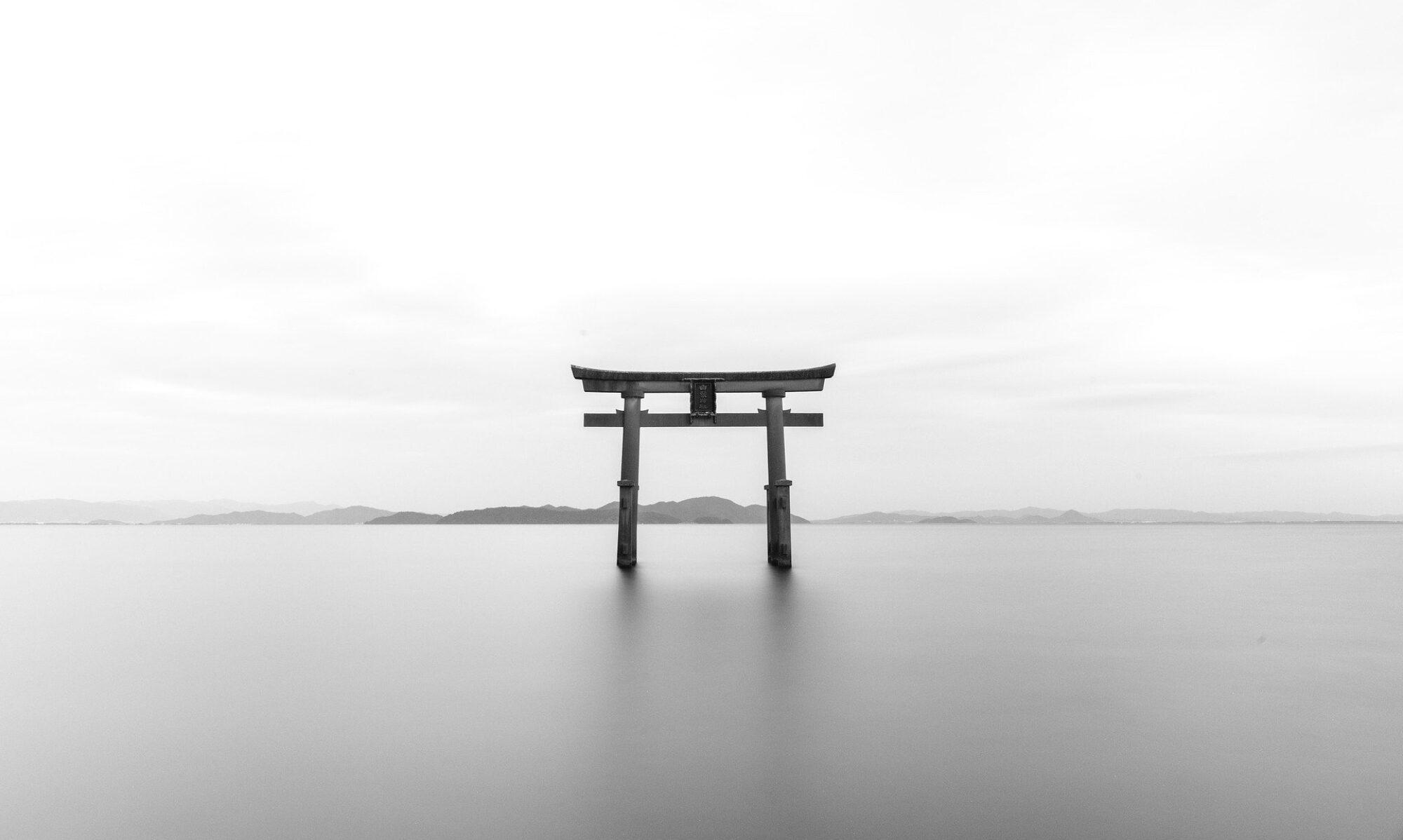 Voyageurs au Japon